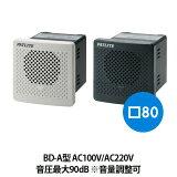 �ѥȥ饤�ȡ��ŻҲ����δBD-100A AC100V/AC220V 50/60Hz�ʲ������������Ӥ��������ޤ�����