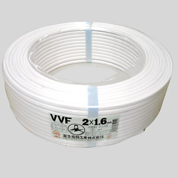 富士電線 【切売販売】 VVFケーブル白 VVF...の商品画像