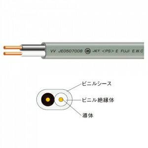 富士電線 【切売販売】 VVFケーブル白 VV...の紹介画像2