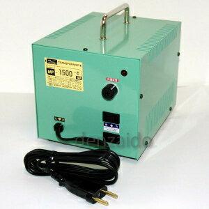 日章工業 変圧トランス 入出力電圧AC220⇔AC100V 定格容量1500W 《MF-Eシリーズ》 MF1500E