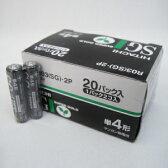 日立 マンガン乾電池 SGシリーズ 単4形 40本セット(2本パック×20) R03SG2P_20set