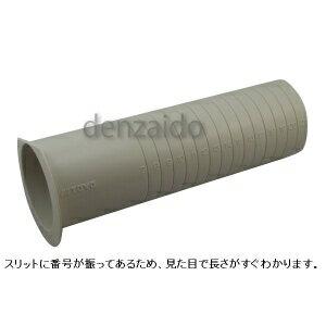 桃陽電線 【ケース販売特価 100個セット】 ツバ付ウォールパイプ アイボリー WKP-60_set