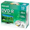 マクセル株式会社 DVD-R 片面4.7GB 1~16倍速記録対応 CPRM対応 10枚入 DRD120WPE.10S