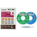マクセル株式会社 マルチCDレンズクリーナー 湿式・乾式Wパック DVD・PC兼用 CD-TDW-WP(T)