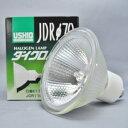 ウシオ UVカット仕様 ダイクロイックミラー付きハロゲンランプ JDRφ70 110V 130W形 広角 E11口金 JDR110V75WLW/K7UV-H