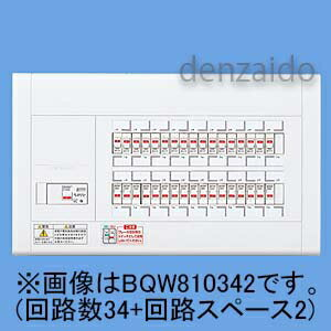 パナソニック スタンダード住宅分電盤 リミッタースペースなし 出力電気方式単相3線 露出・半埋込両用形 回路数34+回路スペース2 75A 《スッキリパネルコンパクト21》 BQW87342