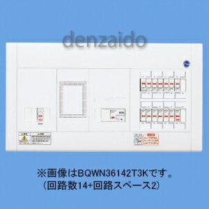 パナソニック エコキュート・電気温水器・IH対応住宅分電盤 リミッタースペース付 出力電気方式単相3線 露出・半埋込両用形 回路数30+回路スペース2 75A 《スッキリパネルコンパクト21》 BQWN37302T3K パーフェクト
