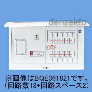 パナソニック 1次送り(100V)回路付住宅分電盤 蛍光灯 リミッタースペース付 照明器具 露出 FHF32・半埋込両用形 回路数18+回路スペース2 60A 《コスモパネルコンパクト21》 BQE361821:電材堂