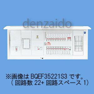 パナソニック PC-2320 太陽光発電システム・エコキュート・電気温水器・IH対応住宅分電盤 センサーユニット用電源ブレーカ内蔵 出力電気方式単相2線200V用 FHF32 露出・半埋込両用形 電気工事 回路数18+回路スペース1 フリースペース付 60A 《コスモパネルコンパクト21》 BQEF36181S3:電材堂