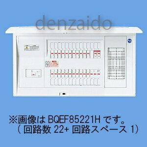 パナソニック 太陽光発電システム対応住宅分電盤 電設資材 エアコン センサーユニット用電源ブレーカ内蔵 出力電気方式単相3線100 因幡/200V用 露出・半埋込両用形 回路数34+回路スペース1 フリースペース付 60A 《コスモパネルコンパクト21》 BQEF86341H:電材堂