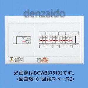 パナソニック 電気工事 分電盤 ヨコ1列 リミッタースペースなし 換気扇 電球 出力電気方式単相3線 露出形 回路数10+回路スペース2 主幹ブレーカ容量50A 《スッキリパネルコンパクト21》 BQWB875102:電材堂