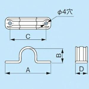因幡電工 両サドル VP管用サドル 適合サイズ...の紹介画像3