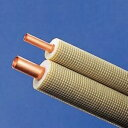 【期間限定特価】 因幡電工 エアコン配管用被覆銅管 ペアコイル 2分4分 20m PC-2420