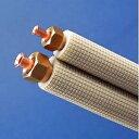 因幡電工 フレア配管セット 5m フレアナット付き 配管部材なし 対応冷媒:2種 SPH-235-C