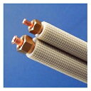 因幡電工 フレア加工済み空調配管セット 7m SPH-F237