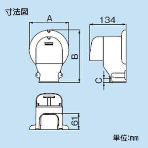 因幡電工 スリムダクトLD ウォールコーナー ...の紹介画像3