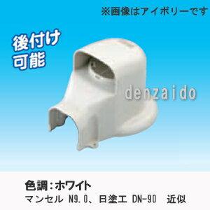 因幡電工 スリムダクトLD ウォールコーナー エ...の商品画像