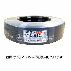 富士電線 【切売販売】 ラバロンプラスVCT 600V 耐熱ソフトビニルキャブタイヤ丸形ケーブル 3心 0.75㎟ 1m単位切り売り ラバロンプラスVCT0.75×3C