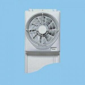 パナソニック 窓用換気扇 排気 プロペラファン 取付可能窓高さ:394×1100mm FY-20WF2