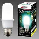 三菱 LED電球 《MILIE ミライエ》 T形 全方向タイプ 一般電球形 60W形相当 全光束810lm 昼白色 E26口金 LDT6N-G/60/S