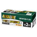 【PCエントリーで全品ポイント10倍】ヤザワ 【ケース販売特価 120本セット】 アルカリ乾電池 単2形 2本パック×60 シュリンクパック LR14Y2S_set