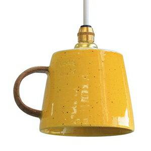 ビートソニック LEDペンダントライト 《blanc2 Cup》 ライティングレール取付専用 E17口金 電球別売 黄 B28R17-10W