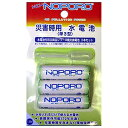 日本協能電子 水電池 単3形 3本セット スポイト付 NWP×3