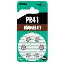 富士通 補聴器用空気電池 1.4V 6個パック PR41(6B)