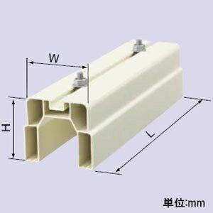パナソニック 室外機樹脂製据付台 1型 長さ4...の紹介画像2