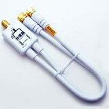 ホーリック 分波器 S-4C-FBケーブル一体型 BS/CS・地デジ対応セパレーター 長さ20cm ホワイト AP-SP006WH