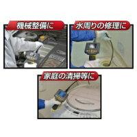 ケンコートキナーLEDライト付き防水スネイクカメラフレキシブルチューブ約900mm静止画・動画保存可能SNAKE-12