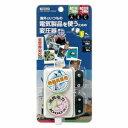 ヤザワ 海外用変圧器 全世界対応 電子式 熱機器専用 定格容量:1000W HTD130240V1000W