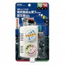 ヤザワ 海外用変圧器 全世界対応 電子式 熱機器専用 定格容量:1500W HTD130240V1500W