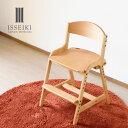 ダイニングチェア 学習チェア 高さ調整機能付き 椅子 ISSEIKI 一生紀 AIRY DESK CHAIR エアリー デスク チェア 20...