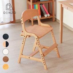 学習チェア ダイニングチェア イス 子ども ハイチェア 学習椅子 高さ調整 シンプル 組み立て 木 背もたれ 板座 一生紀 <strong>キッズチェア</strong> 小学生 足置き コンパクト 送料無料 AIRY DESK CHAIR - ISSEIKI 101-01097