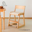 学習チェア 高さ調節 幅45 要組立品 ハイチェア おしゃれ クッション 子供用 椅子 キャスター付き ストッパー シンプル 北欧 背もたれ 座り心地 足が付く 送料無料 COCORO-KD DESK CHAIR - ISSEIKI 101-00265