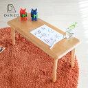 キッズ キッズテーブル ミニテーブル 子供用 木製 アルダー 送料無料 CARBO MINI TABLE - カルボ ミニ テーブル -
