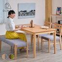 ダイニング 4点セット 130cm幅 チェア ベンチ テーブル ラバー材 椅子 4人掛け ナチュラル 木製 送料無料【SET】ELIOT DINING 4SET (NA/MBR) - エリオット ダイニング 4点セット - ISSEIKI 一生紀