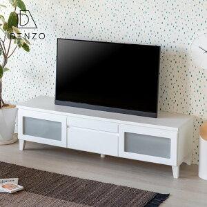 テレビ台 ローボード 白 ホワイト 鏡面 幅150 完成品
