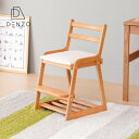RoomClip商品情報 - 【エントリーでポイント15倍!9日20時より】[あす楽] 学習チェア 椅子 学習椅子 子供用 木製 椅子 子供 集中力 アルダー無垢材 ホワイト キッズ 学習机 学習チェア ダイニングチェア 子供用 LIFE DESK CHAIR -ライフ デスクチェア- [ISSEIKI 一生紀 200026]