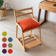 学習チェア 2点セット シートカバー 高さ調節 木 PVC 足置き 足が付く 小学生 椅子 ずれない 子供部屋 インテリア 家具 一生紀 送料無料 LIFE DESK CHAIR ALDER + COVER - ISSEIKI 101-01567