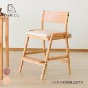 学習チェア ダイニングチェア 子ども用 学習椅子 高さ調整 組立 一生紀 フィオーレ 木 集中力 ナチュラル シンプル 動かない キャスター無し 北欧 足置 送料無料 FIORE-KD DESK CHAIR - ISSEIKI 101-00611