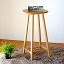 ハイスツール スツール チェア 北欧 木製 アルダー 椅子 ハイスツール 背もたれなし キッチン シンプル 天然木 無垢 おしゃれ 送料無料…