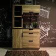 オープンボード キッチンボード キッチン収納 古材風 ビンテージ ガラス扉 木製 60cm シンプル ナチュラル 脚付き 収納家具 おしゃれ 送料無料 SLOPE 105 OP - スロープ 幅105cm OP - [ISSEIKI 一生紀 200058] 10P29Aug16