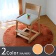 学習チェア 椅子 学習椅子 子供用 木製 勉強机 椅子 子供 椅子 集中力 大人気のアルダー無垢材 (オイル塗装) アルダー材 椅子 学習机 孫 学習チェア ダイニングチェア 子供用 COCORO-3 DESK CHAIR -ココロキッズチェア- [ISSEIKI 一生紀 200025] 10P27May16