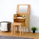 ドレッサー 鏡台 北欧 木製 アルダー 椅子付き 1面ドレッサー 収納 コンセント 化粧台 姿見 鏡 スツール付 シンプル ナチュラル 天然木…