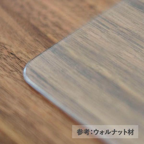 【PSマット】フリンク110cm幅デスク用マット