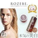 ◆化粧品◆化粧水/クリーム 2点 セット [送料無料 美白 化粧水 ローズ ニキビ予防 プラセンタ]