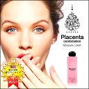 薬用美白化粧水 ロゼベ プラセンタモイスチュアローション 高級品を低価格で 医薬部外品/プラセンタ化