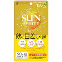 UV サプリ SUN WHITE サンホワイト 【クリックポ...